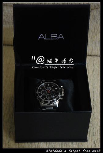 ALBA (6)