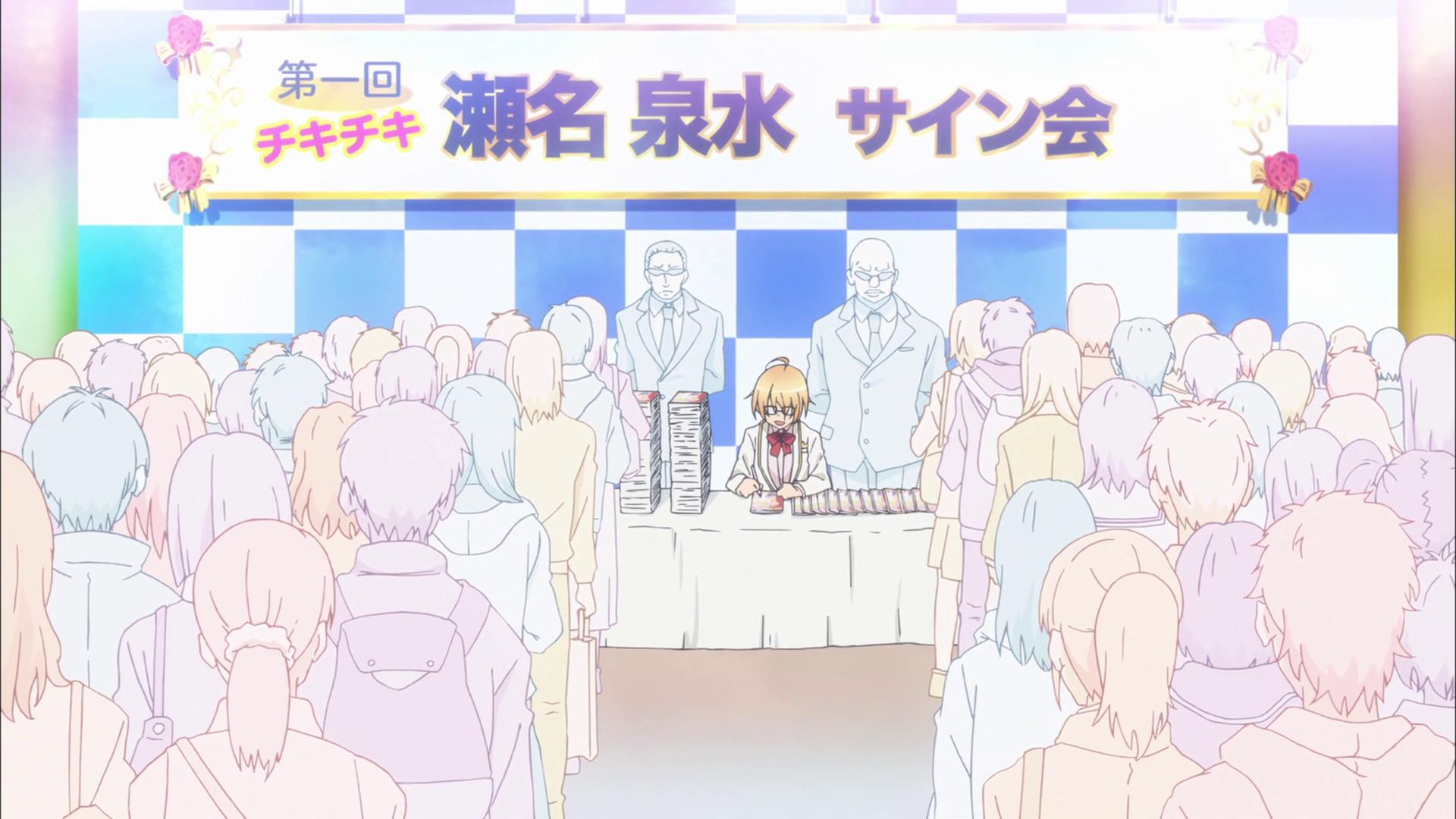 Love Stage!! E05 (1)