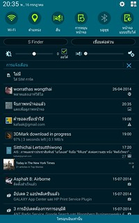 Notifications และ QuickSettings ของ Samsung Galaxy Tab S 8.4