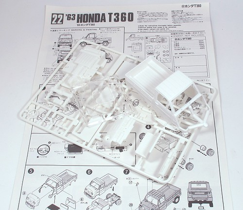 T360 Kit bits