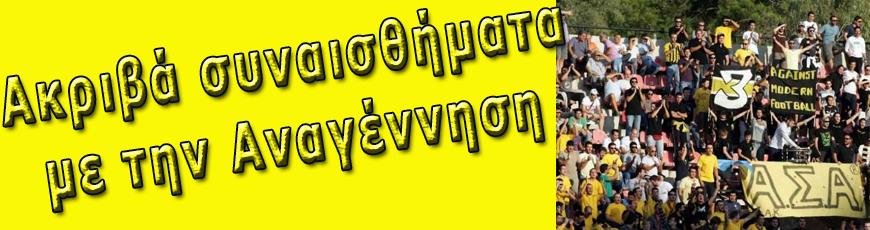 akriva-synaisthimata-26072014