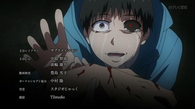 Tokyo Ghoul ep 1 - image 37