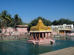 SwamiPushkarani