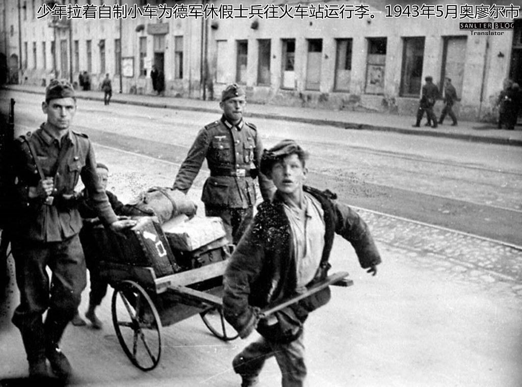 伟大卫国战争中的儿童41