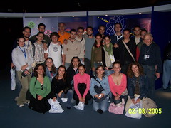 CERN Αύγουστος 2005