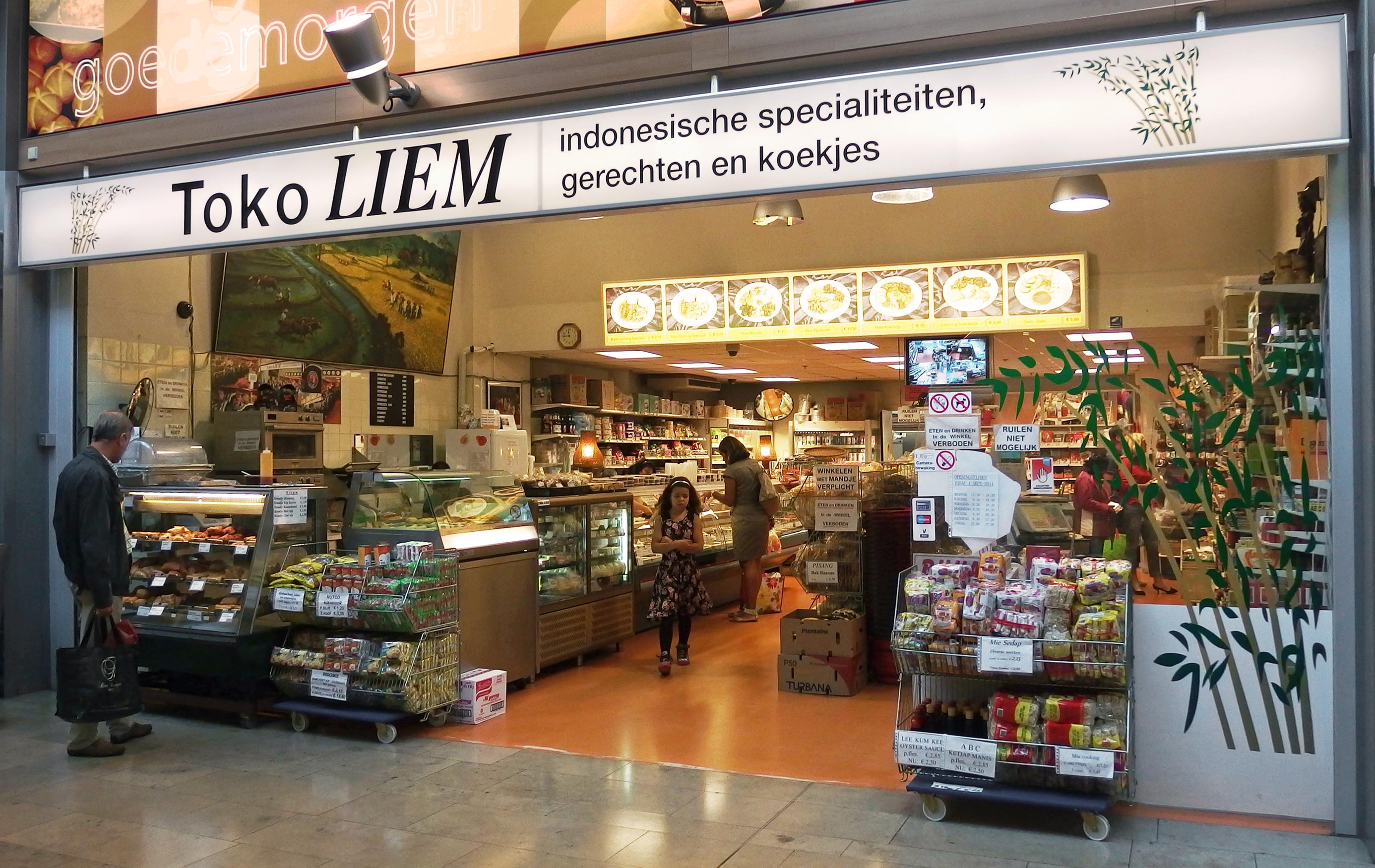 Servies Winkel Rotterdam.Toko S In Rotterdam Aziatische Ingredienten Nl