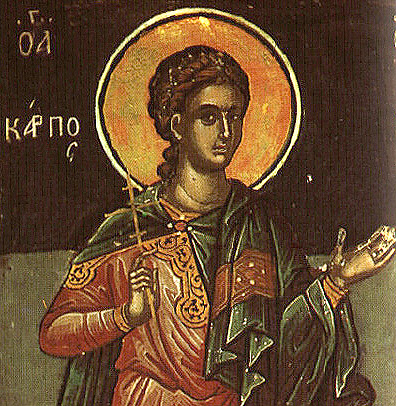 Sfantul Apostol Carpos