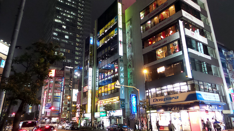 Downtown in Ginza