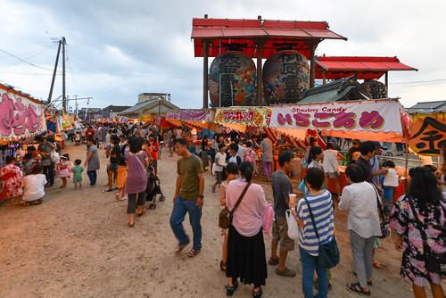 2014 A large paper lantern festival D600-52