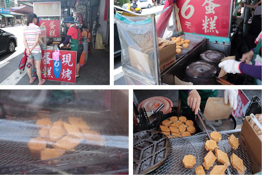 20140811-4學甲-現烤雞蛋糕 (2)