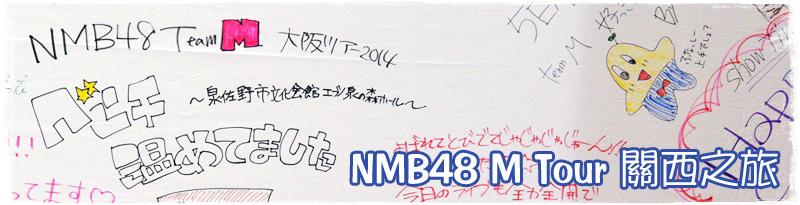 jp8-00000
