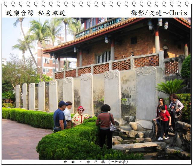 2009 03 13 台南.赤崁樓