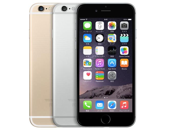 iPhone_6_-_新しいiPhone_6、iPhone_6_Plusを予約注文する。_-_Apple_Store__Japan__と_Dropbox