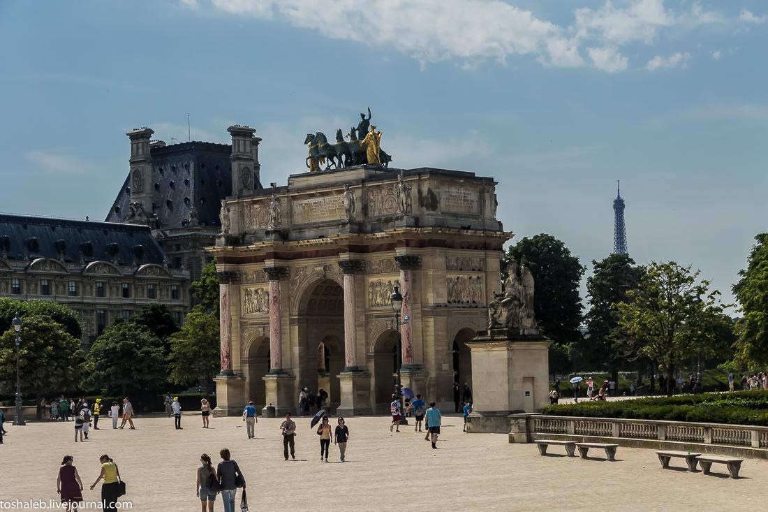 Париж_3-54