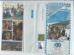 11443  Israel Jewish El Al Envelope