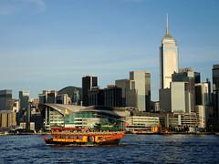 Hong Kong 香港 2014