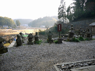 臼杵石仏 ホキ石仏第二群前にある観音の水