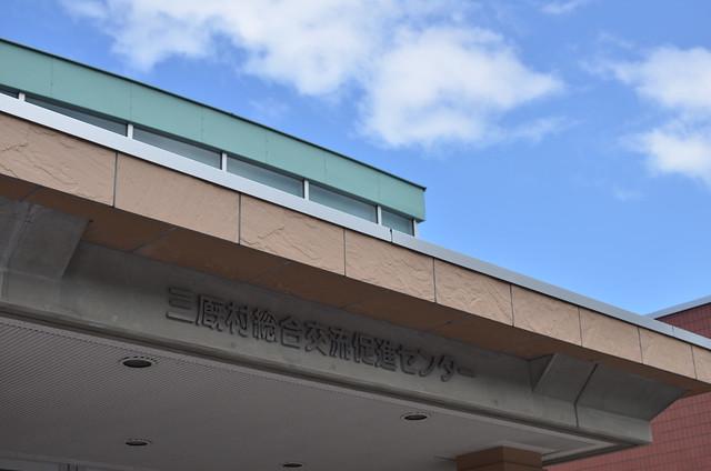 夏の東北旅行 青森県三厩&宮城県仙台編 2014年8月28日