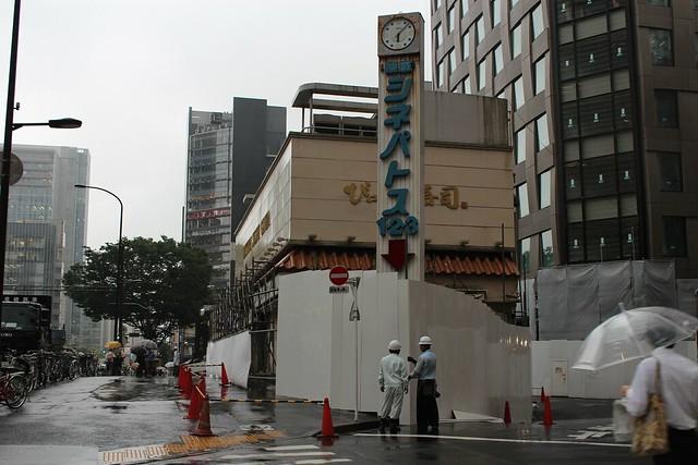 土浦亀城作の三原橋センター解体中 (32)
