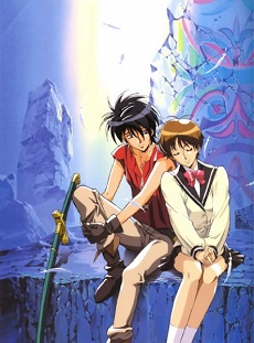 Tenkuu no Escaflowne [BD] - The Vision of Escaflowne [Blu-ray]