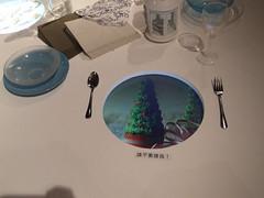 美食部落客的餐桌@駁二幾分甜人生況味展