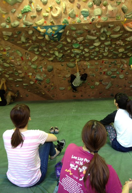 GIRLS CLIMB ON!!!!