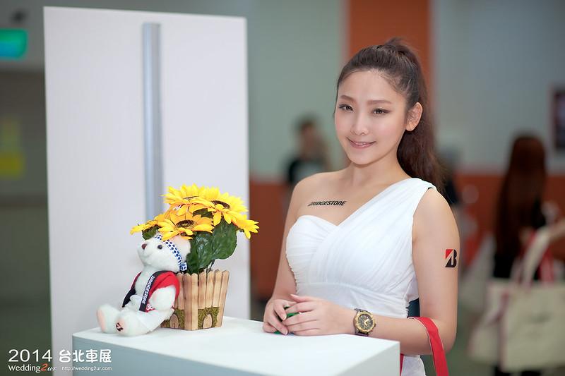 2014台北車展 show girl,31
