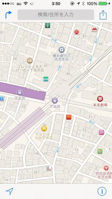 iOS8マップ