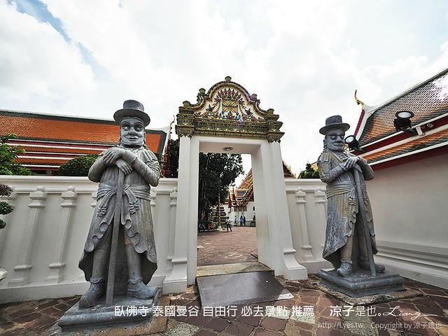 臥佛寺 泰國曼谷 自由行 必去景點 推薦 46