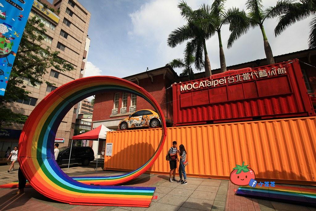 台北景點 台北當代藝術 彩虹連結