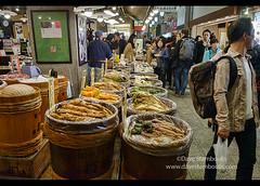 An array of Japanese pickles (tsukemono) in Nishik…