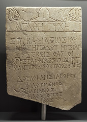 Stele inscribed in Greek with names of initiates at Samothrace