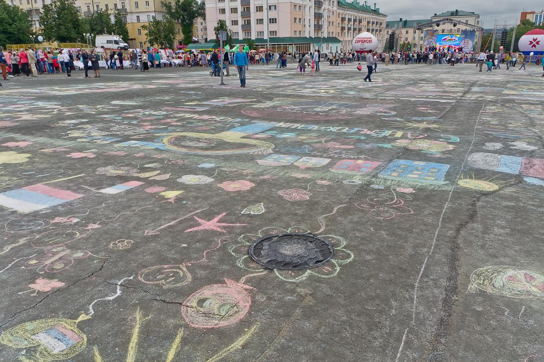 День города_2014-3