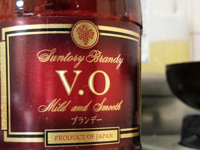 SUNTORY V.O