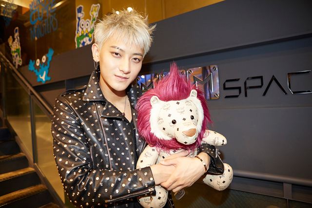 EXO-Tao-with-MCM-pet