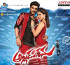 Alludu Seenu Movie Reviews And Ratings From Various Websites