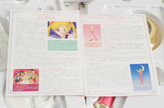 PROPLICA Moon Stick Brochure Interior