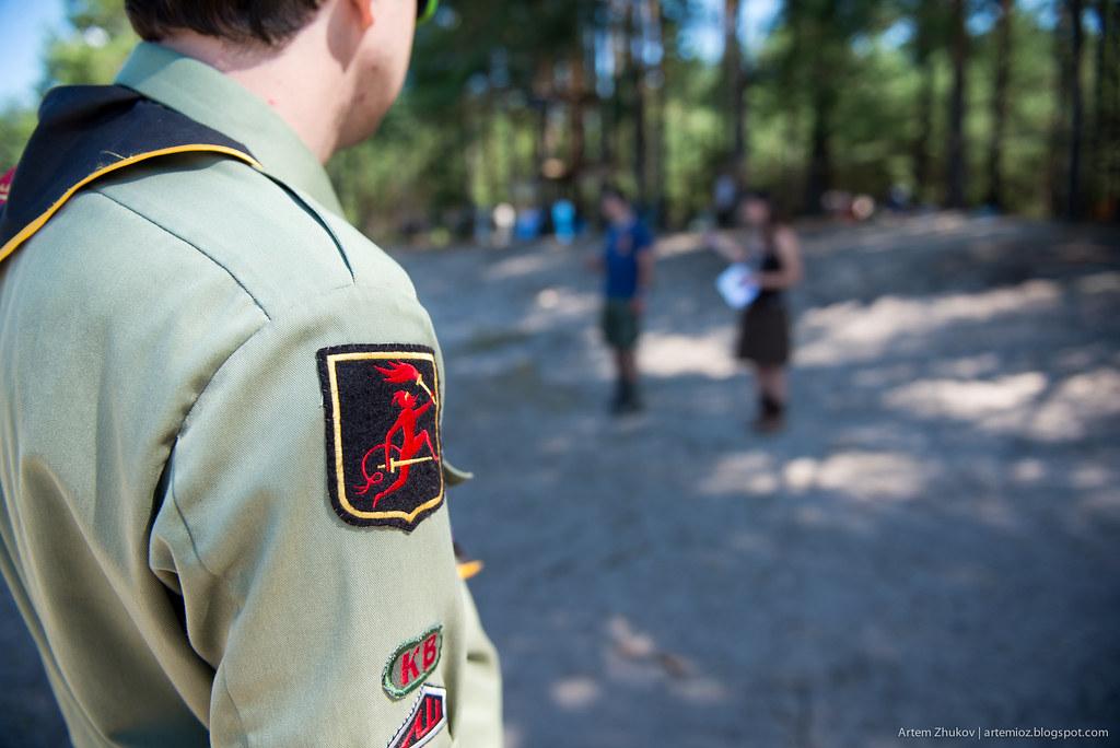 Plast_Kyiv_scout_camp-15.jpg