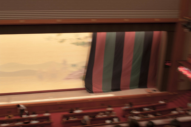ゆる伎座�C : 定式幕を流し撮りしてみた。