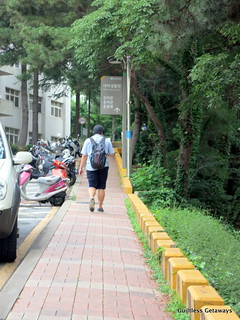 busan-national-university.jpg