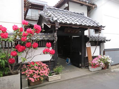 Zenkoji Tokugyobou Shukubo