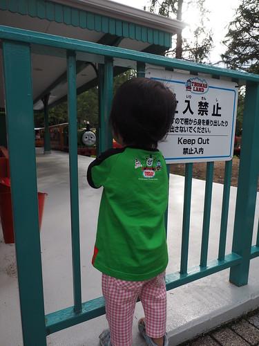 Shizuoka Yamanashi 2014 #06