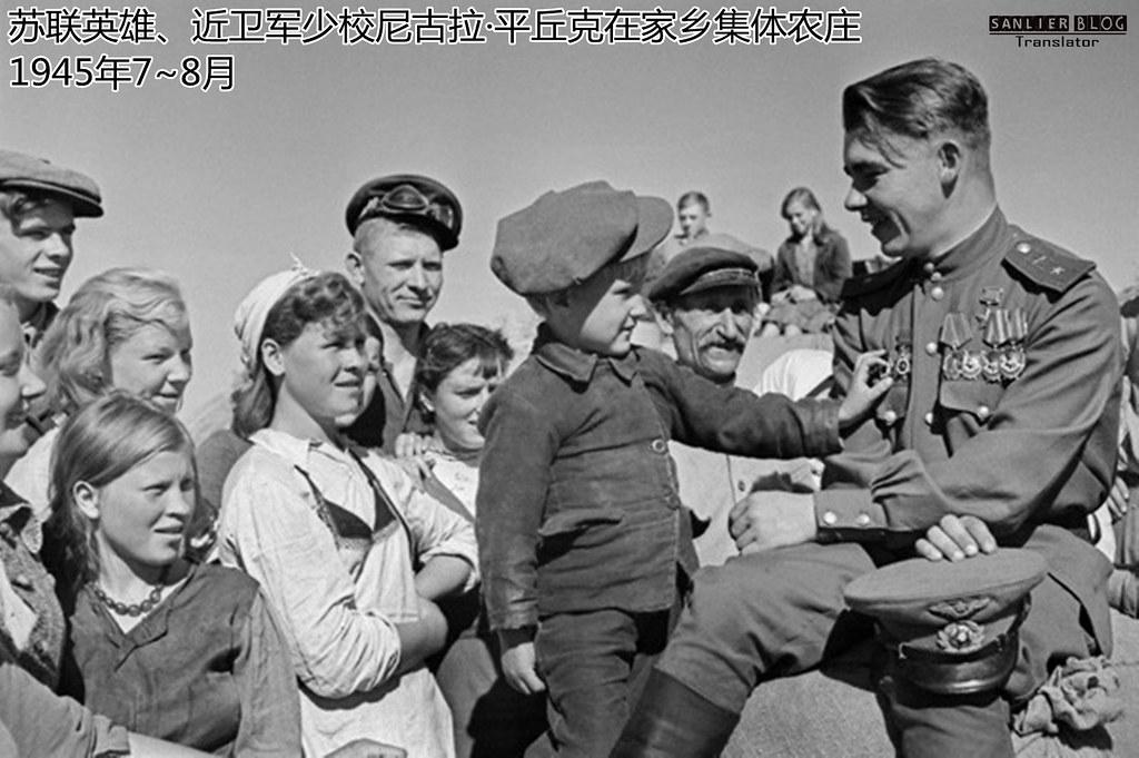 伟大卫国战争中的儿童72