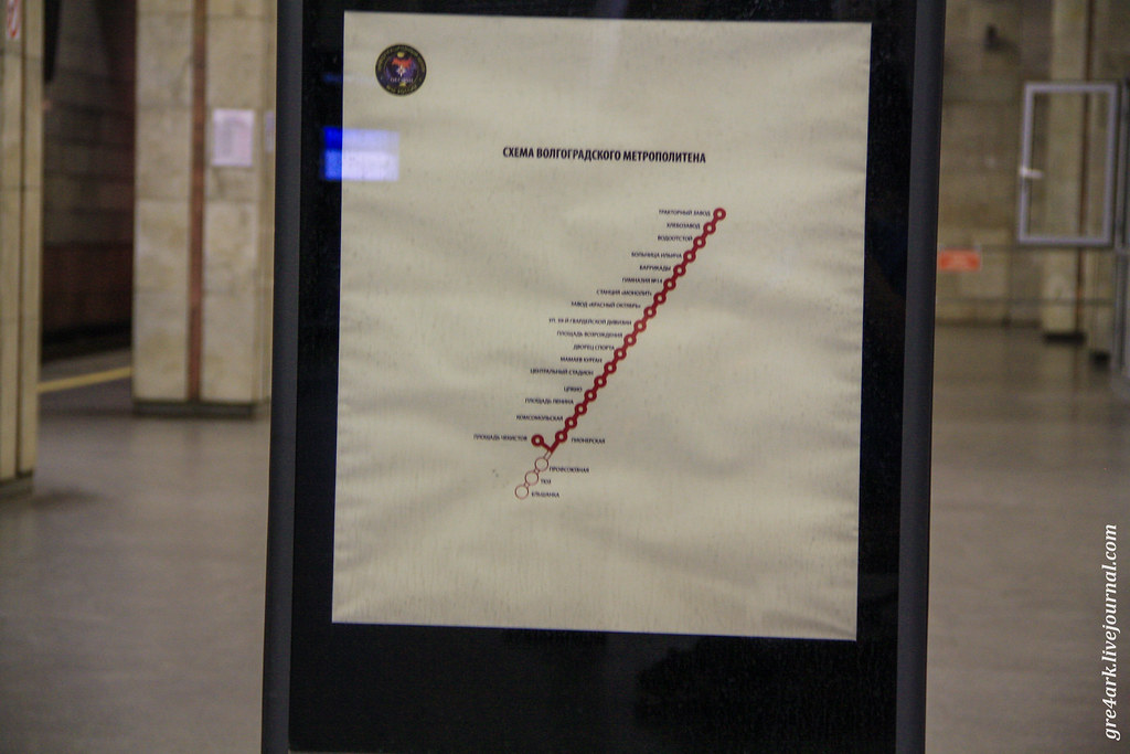 На одной из конечных станциях