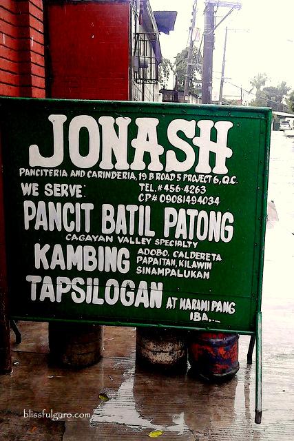 Pancit Batil Patong