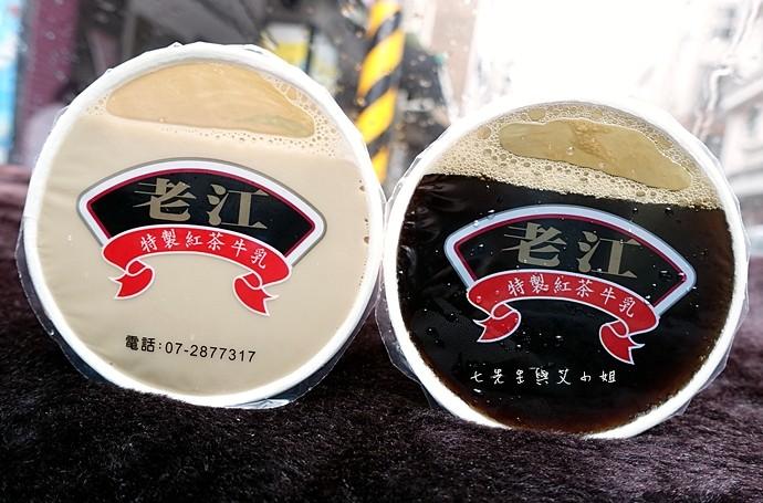 8 高雄老江紅茶牛奶