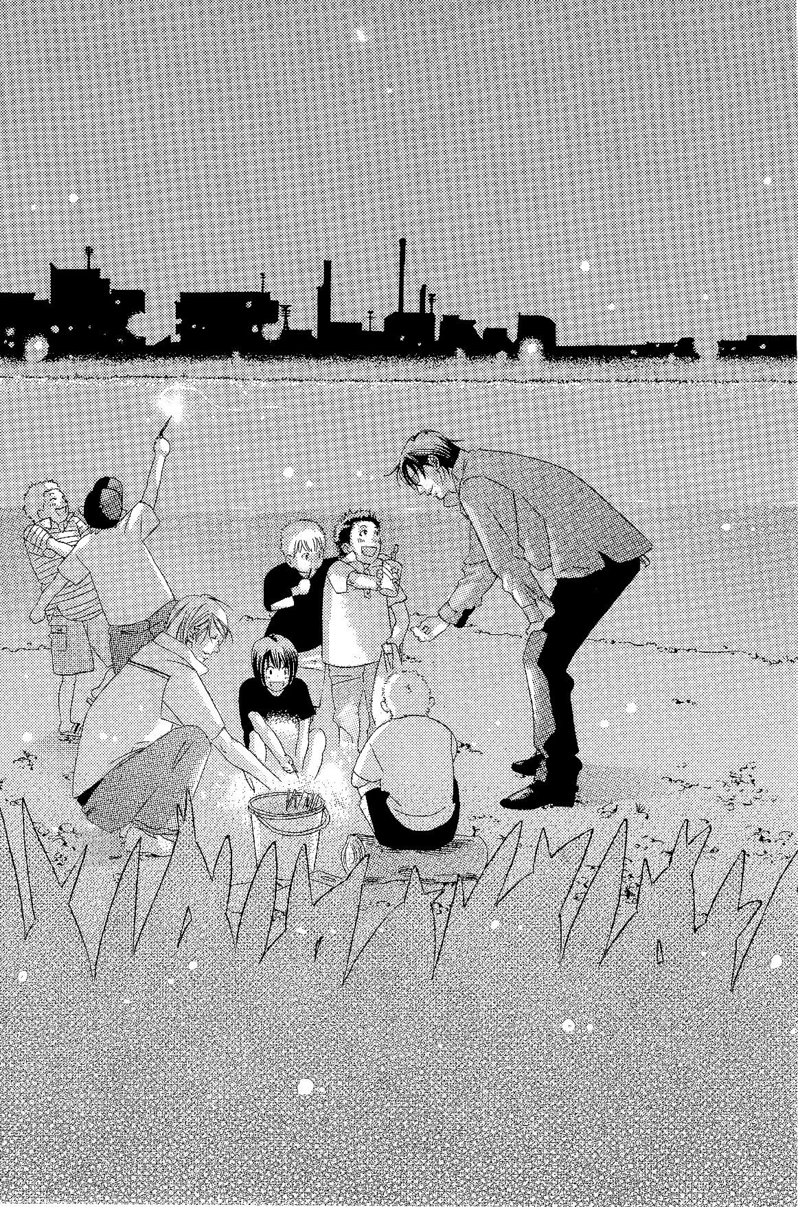 Kuroi Aijou (8)