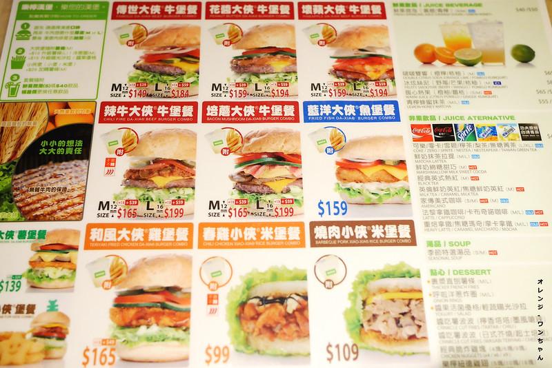 14918716758 0da5a94713 c - 樂檸漢堡 │北區:大份量紮實牛肉漢堡加新鮮生菜的飽足風味~稱不上驚豔但質感精緻好實在!