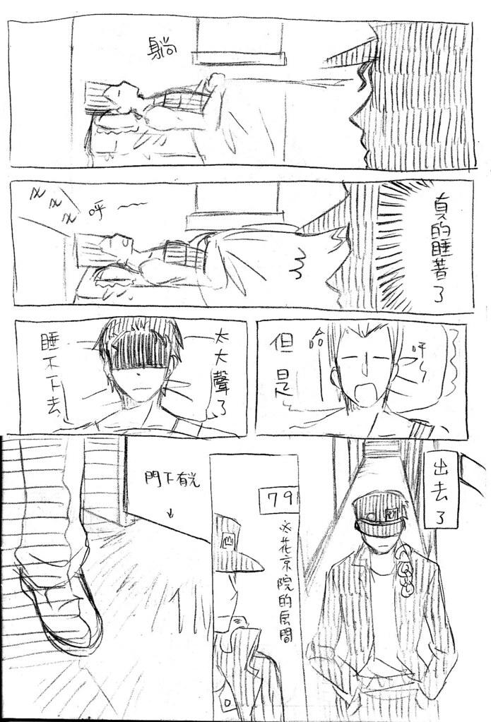 掃描0031