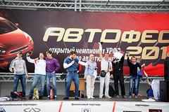 IMG_7079 kопировать